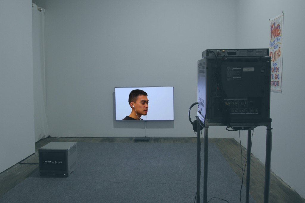 Beatrix_Kiddo_Installation_View